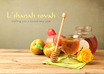 Traditional Touches Rosh Hashanah Cards